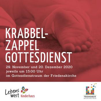 Flyer KrabbelZappelGottesdienst